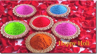 Latest Holi SMS Collection