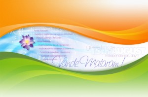 Happy 62nd indian Independence Day!